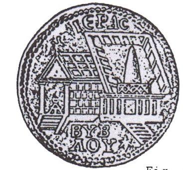 Baalbek coin
