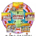 Planetary Oligarchy ~ 09/29/14 ~ Reynaldo Duarte, James Clayton